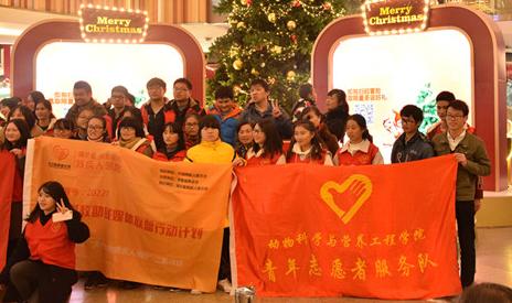 武汉轻工大学科教助残联盟志愿与星儿携手仁爱与星慈同行