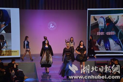 """武汉职业技术学院时尚""""大秀"""" 学子现场演绎摩登style"""