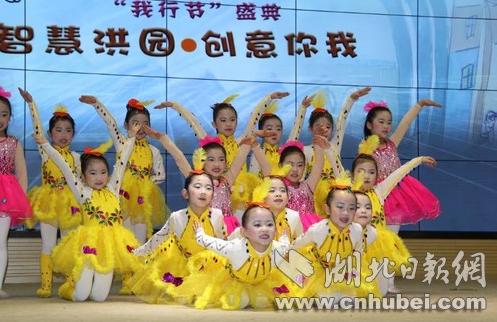 """洪山区第一小学举行""""我行节""""活动 助推家校合作互动"""