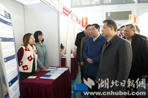 """""""百万大学生留汉创业就业工程""""大型活动在湖北经济学院举行"""